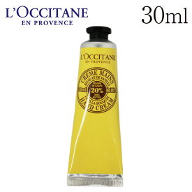 ロクシタン シア ハンドクリーム バニラブーケ 30ml / L'OCCITANE