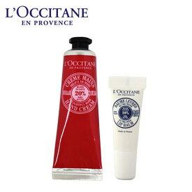 ロクシタン シア リップ&ハンドクリーム ディライトフルローズ 2点セット / L'OCCITANE