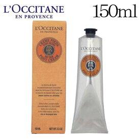 ロクシタン シア フットクリーム 150ml / L'OCCITANE