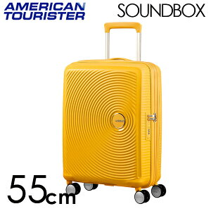 【期間限定ポイント10倍】サムソナイト アメリカンツーリスター サウンドボックス 55cm ゴールデンイエロー American Tourister Sound Box Spinner 35L〜41L EXP