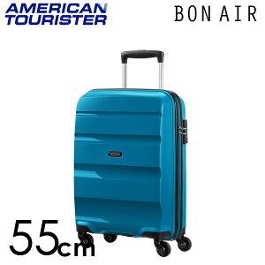 【期間限定ポイント10倍】サムソナイト アメリカンツーリスター ボンエアー 55cm シーポートブルー American Tourister Bon Air Spinner 31.5L