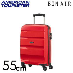 【期間限定ポイント10倍】サムソナイト アメリカンツーリスター ボンエアー 55cm マグマレッド American Tourister Bon Air Spinner 31.5L【送料無料(一部地域除く)】