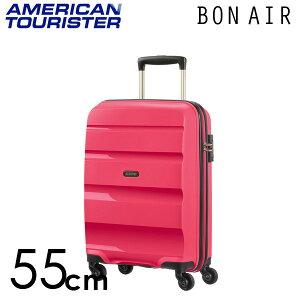 【期間限定ポイント10倍】サムソナイト アメリカンツーリスター ボンエアー 55cm アザレアピンク American Tourister Bon Air Spinner 31.5L