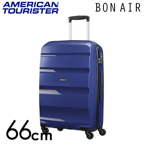 【期間限定ポイント10倍】サムソナイト アメリカンツーリスター ボンエアー 66cm ミッドナイトネイビー American Tourister Bon Air Spinner 57.5L