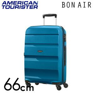 【期間限定ポイント10倍】サムソナイト アメリカンツーリスター ボンエアー 66cm シーポートブルー American Tourister Bon Air Spinner 57.5L【送料無料(一部地域除く)】