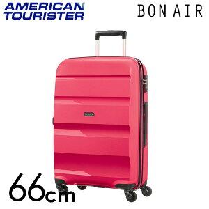 【期間限定ポイント10倍】サムソナイト アメリカンツーリスター ボンエアー 66cm アザレアピンク American Tourister Bon Air Spinner 57.5L