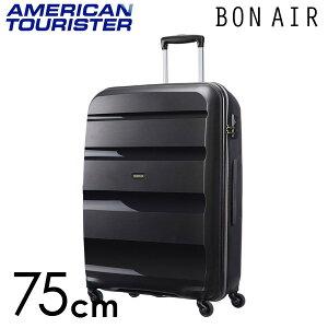 【期間限定ポイント10倍】サムソナイト アメリカンツーリスター ボンエアー 75cm ブラック American Tourister Bon Air Spinner 91L