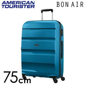 【期間限定ポイント10倍】サムソナイト アメリカンツーリスター ボンエアー 75cm シーポートブルー American Tourister Bon Air Spinner 91L【送料無料(一部地域除く)】