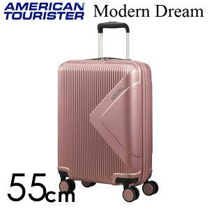 【期間限定ポイント10倍】サムソナイト アメリカンツーリスター モダンドリーム 55cm ローズゴールド American Tourister Modern Dream Spinner 35L