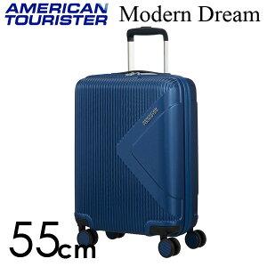 【期間限定ポイント10倍】サムソナイト アメリカンツーリスター モダンドリーム 55cm トゥルーネイビー American Tourister Modern Dream Spinner 35L