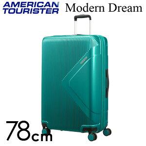 【期間限定ポイント10倍】サムソナイト アメリカンツーリスター モダンドリーム 78cm エメラルドグリーン American Tourister Modern Dream Spinner 100L〜114L EXP