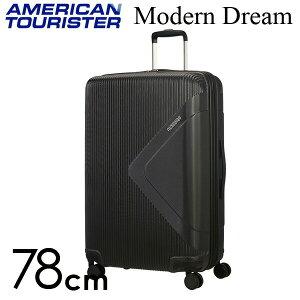 【期間限定ポイント10倍】サムソナイト アメリカンツーリスター モダンドリーム 78cm ユニバースブラック American Tourister Modern Dream Spinner 100L〜114L EXP