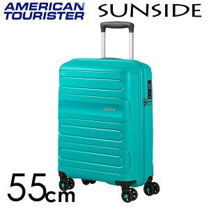 【期間限定ポイント10倍】サムソナイト アメリカンツーリスター サンサイド 55cm エアロターコイズ American Tourister Sunside Spinner 35L【送料無料(一部地域除く)】