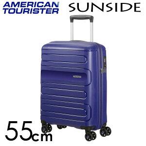【期間限定ポイント10倍】サムソナイト アメリカンツーリスター サンサイド 55cm ネイビー American Tourister Sunside Spinner 35L