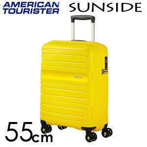 【期間限定ポイント10倍】サムソナイト アメリカンツーリスター サンサイド 55cm サンシャインイエロー American Tourister Sunside Spinner 35L