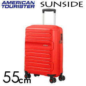 【期間限定ポイント5倍】サムソナイト アメリカンツーリスター サンサイド 55cm サンセットレッド American Tourister Sunside Spinner 35L