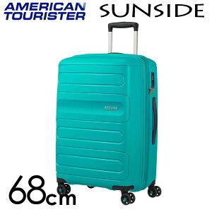 【期間限定ポイント10倍】サムソナイト アメリカンツーリスター サンサイド 68cm エアロターコイズ American Tourister Sunside Spinner 72.5L〜83.5L EXP