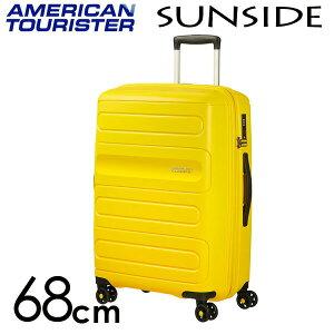 【期間限定ポイント10倍】サムソナイト アメリカンツーリスター サンサイド 68cm サンシャインイエロー American Tourister Sunside Spinner 72.5L〜83.5L EXP