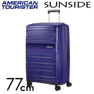 【期間限定ポイント10倍】サムソナイト アメリカンツーリスター サンサイド 77cm ネイビー American Tourister Sunside Spinner 106L〜118L EXP