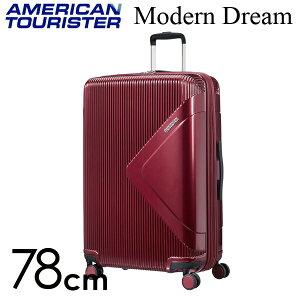 【期間限定ポイント10倍】サムソナイト アメリカンツーリスター モダンドリーム 78cm ワインレッド Samsonite American Tourister Modern Dream Spinner 100L〜114L EXP【送料無料(一部地域除く)】