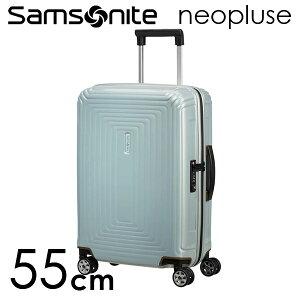 【期間限定ポイント5倍】サムソナイト ネオパルス スピナー 55cm メタリックミント Samsonite Neopulse Spinner 38L 65752-7960