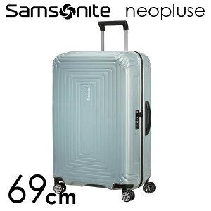 【期間限定ポイント5倍】サムソナイト ネオパルス スピナー 69cm メタリックミント Samsonite Neopulse Spinner 74L 65753-7960