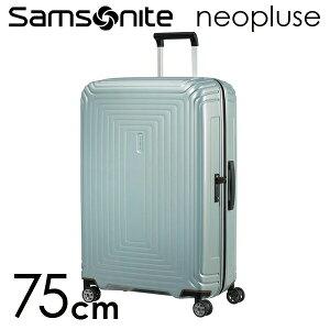 【期間限定ポイント10倍】サムソナイト ネオパルス スピナー 75cm メタリックミント Samsonite Neopulse Spinner 94L 65754-7960