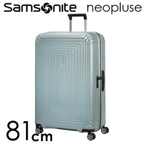 【期間限定ポイント10倍】サムソナイト ネオパルス スピナー 81cm メタリックミント Samsonite Neopulse Spinner 124L 65756-7960