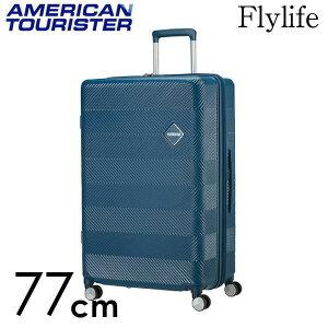 【期間限定ポイント10倍】サムソナイト アメリカンツーリスター フライライフ スピナー 77cm ペトロールブルー Samsonite American Tourister FLYLIFE spinner 100L〜114L EXP 125246-1686