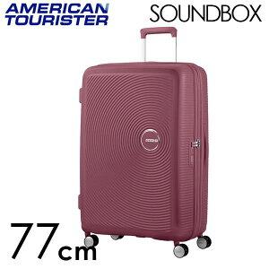 【期間限定ポイント10倍】サムソナイト アメリカンツーリスター サウンドボックス 77cm ダークバーガンディ Samsonite American Tourister Soundbox Dark Burgundy 97L〜110L