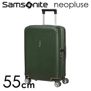 【期間限定ポイント10倍】サムソナイト ネオパルス スピナー 55cm マットダークオリーブ Samsonite Neopulse Spinner 38L 65752-8445