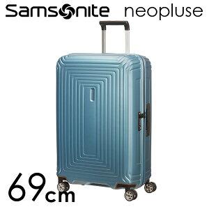 【期間限定ポイント5倍】サムソナイト ネオパルス スピナー 69cm マットアイスブルー Samsonite Neopulse Spinner 74L 65753-5344