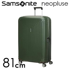 【期間限定ポイント10倍】サムソナイト ネオパルス スピナー 81cm マットダークオリーブ Samsonite Neopulse Spinner 124L 65756-8445