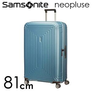 【期間限定ポイント5倍】サムソナイト ネオパルス スピナー 81cm マットダークオリーブ Samsonite Neopulse Spinner 124L 65756-5344