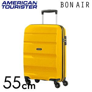 【期間限定ポイント10倍】サムソナイト アメリカンツーリスター ボンエアー 55cm ライトイエロー American Tourister Bon Air Spinner 31.5L 59422-2347