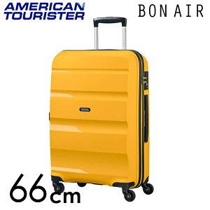 【期間限定ポイント10倍】サムソナイト アメリカンツーリスター ボンエアー 66cm ライトイエロー American Tourister Bon Air Spinner 57.5L 59423-2347【送料無料(一部地域除く)】