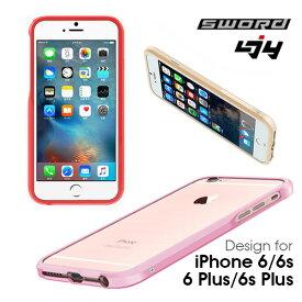 最短翌日配達 iPhone6 ケース バンパー アルミバンパー iPhone6s iPhone 6Plus 6sPlus メタル フレームケース カバー アルミケース iPhoneケース アイフォン6 人気 おもしろい おしゃれ かわいい 枠 iPhone6ケース 軽量 SWORD6 SALE 05P03Dec16