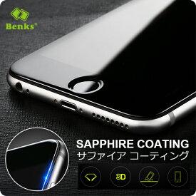 【サファイアコーティング】 iPhone 11 Pro Max XSMax XR ガラスフィルム iPhoneX フィルム iPhone8 iPhone7 iPhone6 iPhone6s 6Plus 6sPlus 7Plus 8Plus フルカバー 9H 2.5D ラウンドカット 強い 割れにくい 耐衝撃 iPhoneフィルム 保護フィルム