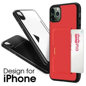 【背面カード収納】 iPhone 11 Pro Max ケース 背面カード iPhoneX XR カバー 背面収納 iPhone8 Plus カード収納 Xs Max スマホケース iPhone7 Plus iPhone6 6s iPhone11 IC 背面 ICカード 背面収納 軽量 薄い カード入れ