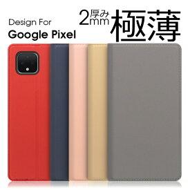 【上質な手触り】 Google Pixel 3a XL 手帳型ケース Pixel3 3XL ケース 高級感 手帳型カバー カバー 手帳型 財布型 ブック型 ブック型カバー カード収納 カードポケット ベルト無し 蓋ピタ スタンド機能