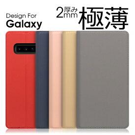 【上質な手触り】 Galaxy A41 S20 Ultra S20+ ケース S10 S10+ カバー 手帳型 S9 手帳型ケース S9+ スマホケース 手帳 Note9 手帳ケース ギャラクシー S8 Plus S8+ S6 S7 edge S5 手帳型カバー 薄い ベルト無し SC-03L SCV41 SC-04L SCV42 SC-02K SCV38 SC-03K SCV39