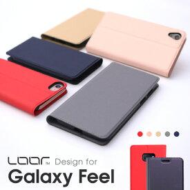 【上質な手触り】 Galaxy A30 ケース 手帳型 Feel カバー A20 手帳型ケース Feel2 手帳型カバー A7 スマホケース SCV43 SC-04J SC-02M SCV46 SC-02L SM-A750C ギャラクシー ブック型 カードポケット スタンド ベルトなし スマホカバー パス入れ スタンド スリム シンプル