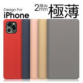 LOOF Skin Slim iPhone 11 Pro Max ケース iPhone XR X Xs Max カバー iPhone7 iPhone8 Plus 手帳型ケース iPhone6 6s Plus スマホケース 手帳型 iPhone5 5s SE 手帳型カバー 薄い カード収納 スタンド機能 カードポケット 軽い ベルトなし iPhone11 iPhoneX 7Plus 8Plus
