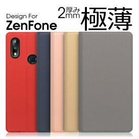 【上質な手触り】 ZenFone 6 ケース 手帳型 ZenFone6 Edition 30 ZenFone 5 5Z 5Q カバー 財布型 ZenFone4 4 Max 手帳型ケース 手帳型カバー ZC520KL ZC600KL ZE620KL ZS620KL ZE554KL ZenFoneカバー カード収納 ベルト無し