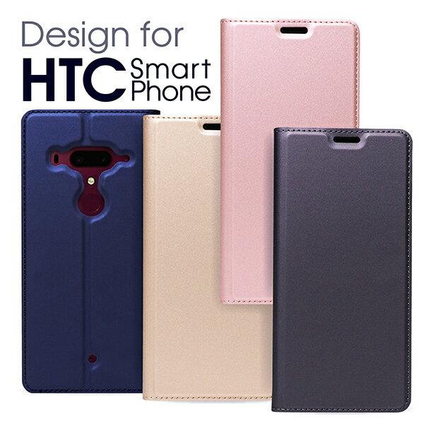 最短翌日配達 送料無料 抜群の手触り感 HTC U12+ U11 ケース 手帳型 au HTV33 カバー 手帳型ケース ブック型ケース 財布型 財布型ケース 横開き カバー シンプル 軽量 薄い クリアケース クリア SKIN Pro