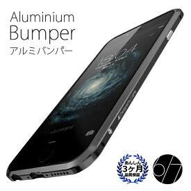 超軽量 iPhone8 バンパー アルミバンパー バンパーケース iPhone6 iPhone7 Plus iPhone 6Plus 6sPlus 7Plus 8Plus ケース カバー アイフォンカバー 枠 フレームケース iPhoneケース アイフォン7 アイフォン6 メタル 軽い おしゃれ LUPHIE HOT レッド RED SS0904