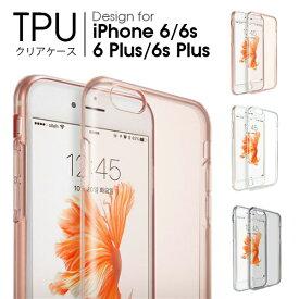 iBOX iPhone 6/6s/6 Plus/6s Plus TPU クリア ケース 高透明 アイフォン6 アイフォン6s iPhone6ケース iPhone6sケースケ ケース クリアカバー 透明ケース 透明カバー 軽量 薄い 耐衝撃 柔軟 シリコンケース シリコン 05P03Dec16