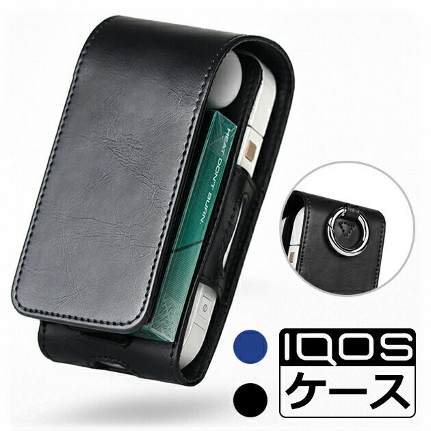 IQOS3 ケース IQOS 3 MULTI カバー IQOS ポーチ IQOS 2.4Plus 対応 収納 軽量 シンプル 収納ケース 収納ポーチ アイコスケース アイコス 新型対応 保護ケース 保護カバー コンパクト iqos iQOS 専用 DUXDUCIS