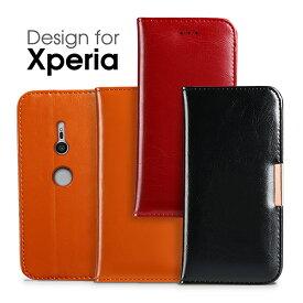 【厳選牛革を使用】 Xperia XZ2 XZ XZs 本革 手帳型ケース Xperia Z5 ケース Z5 Premium Z4 Z3 手帳型 財布型 エクスペリア 手帳型カバー カバー ブック型ケース Xperiaカバー Xperiaケース横開き パス入れ カード収納 ベルトなし レザーケース フリップケース ROYALE