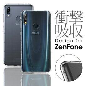 【ストラップホール付き】 ZenFone Max Pro (M2) ケース 透明 ZB631KL カバー M2 ZB633KL クリアケース ゼンフォン スマホケース エイスース ZB602KL スマホカバー ZA550KL 耐衝撃ケース ZS620KL 保護ケース ZenFone5 画面保護